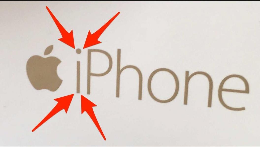 आइफोन ( iPhone ) मा i को अर्थ के ?