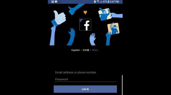 फेसबुक लाइटमा डार्क मोड - यसरी सुचारु गर्नुहोस् !