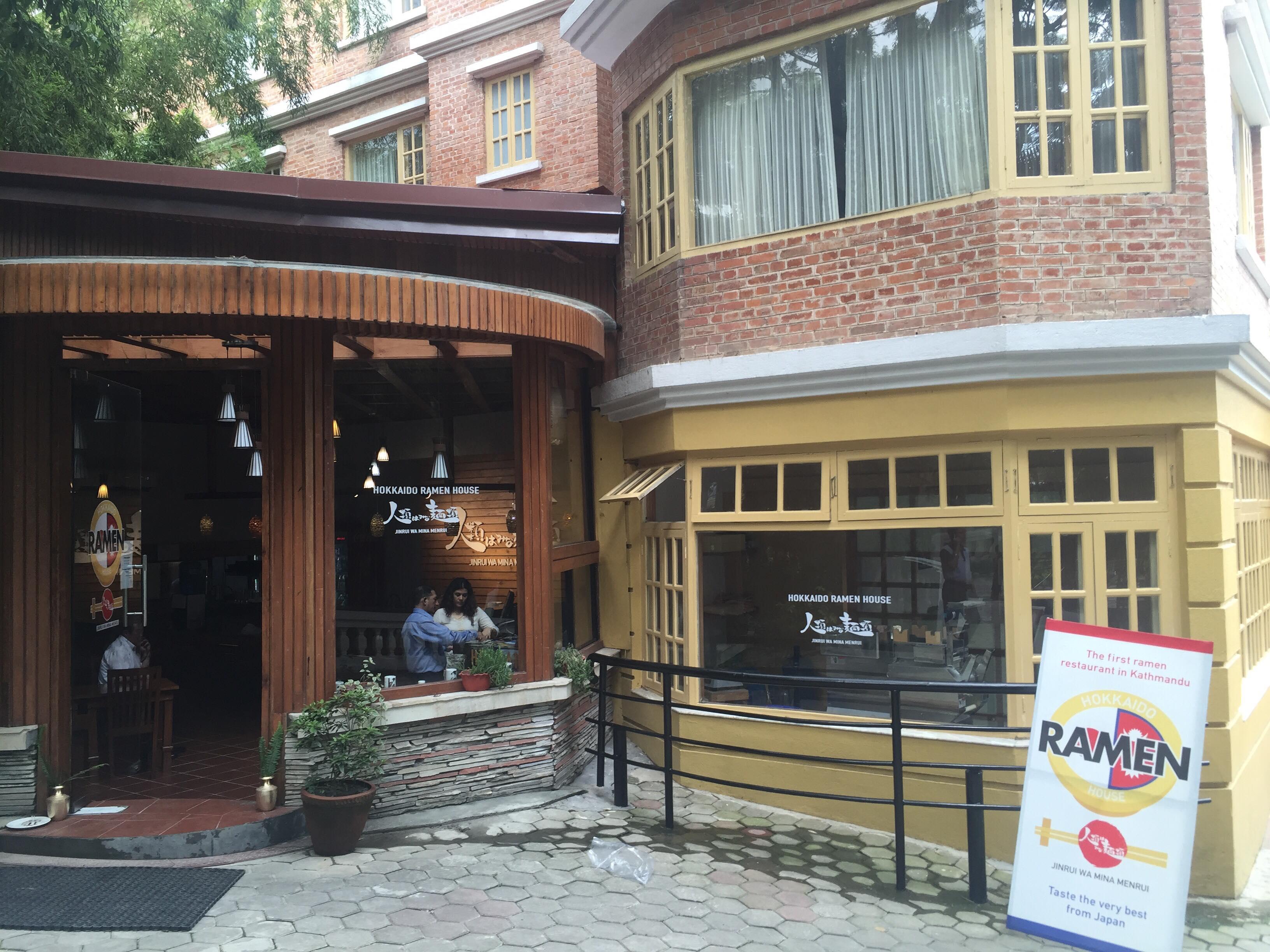 जापानी 'रामेन रेस्टुरेन्ट' सुरु