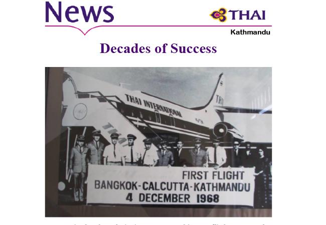 थाई सेवा नेपालमा सफलताको दशक