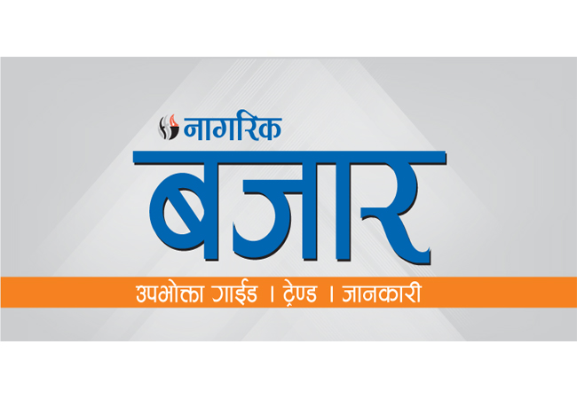 नेपाल फाईभ पी प्रदर्शनि हुदैं