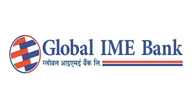 बर्दियाको गुलरियामा ग्लोबल आइएमई बैंक