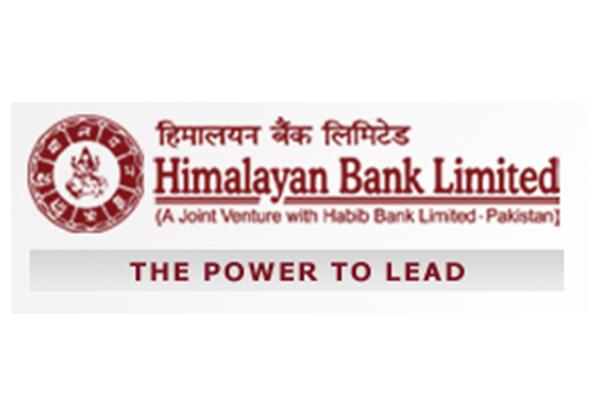हिमालयन बैंक र म्याक्स मनीबीच सम्झौता