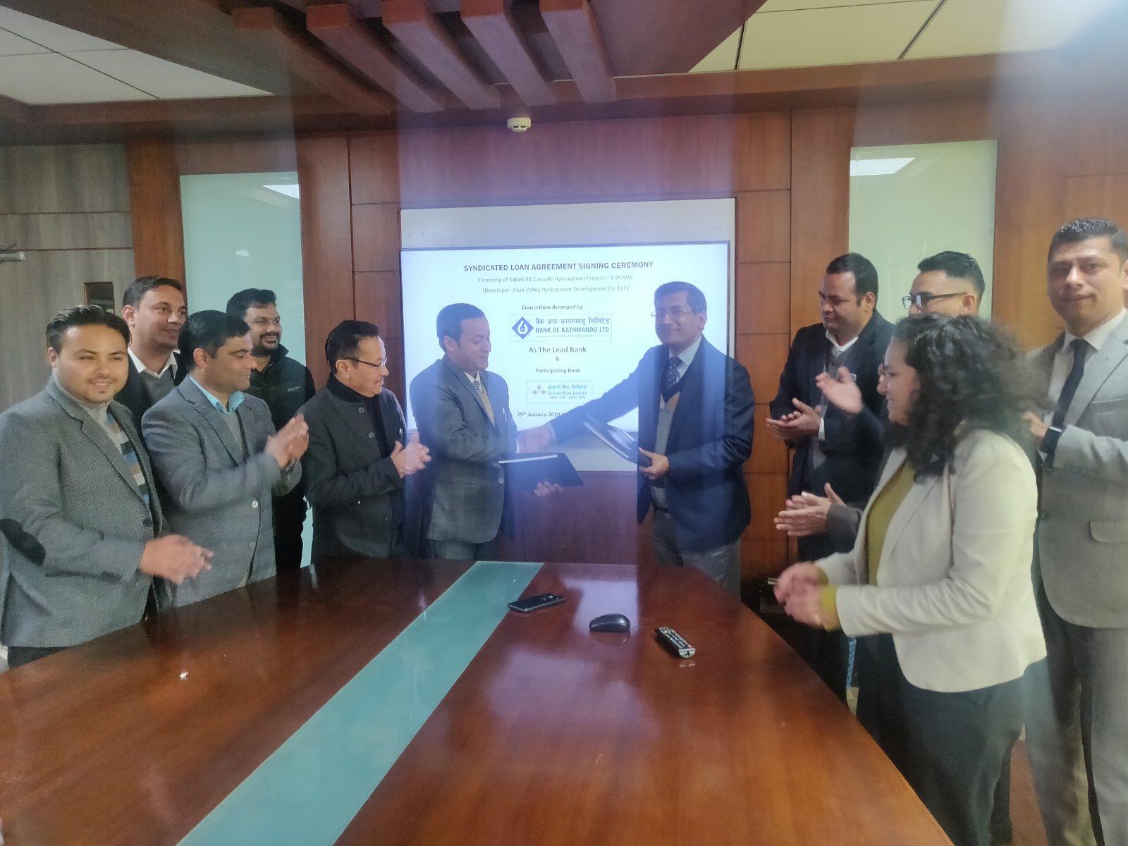 बैंक अफ काठमाण्डू र अरुण भ्याली जलविधुत बिकास कम्पनी बिच सम्झौता
