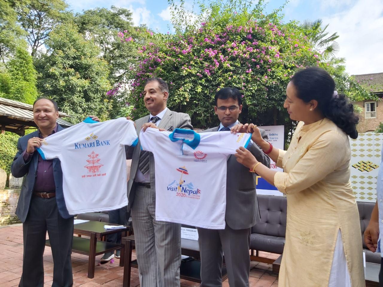 कुमारी बैंक र ललितपुर वाणिज्य संघको पदयात्रा कार्यक्रम