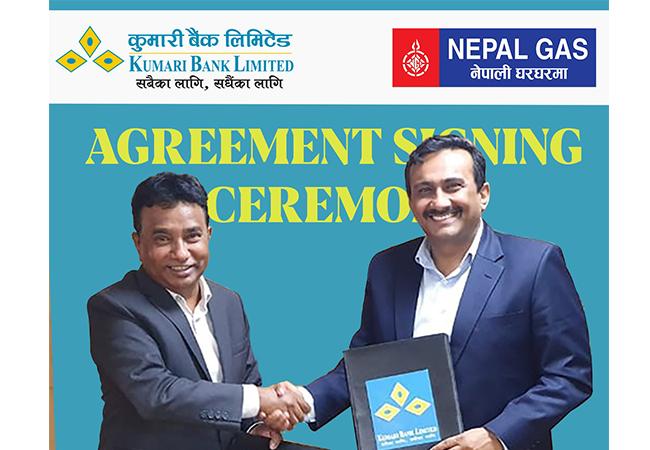 कुमारी बैंक र नेपाल ग्यासबीच सहकार्य