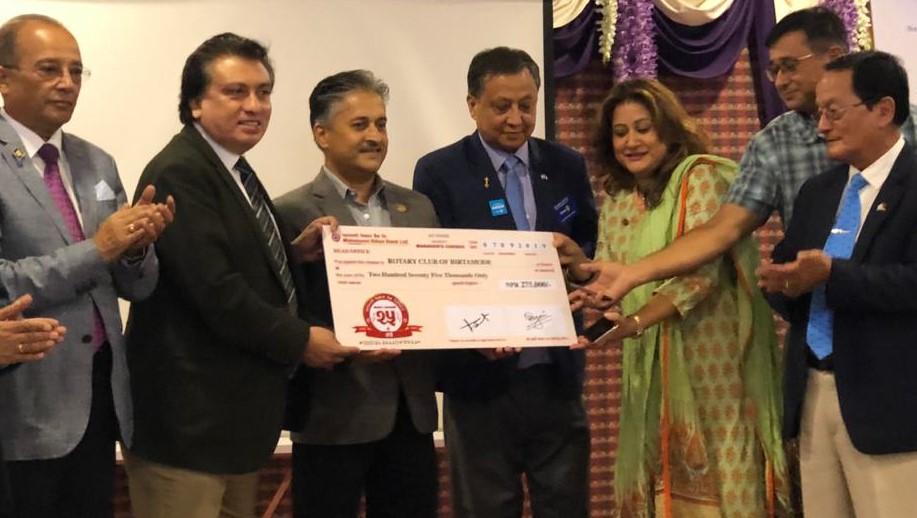 महालक्ष्मी विकास बैंकद्वारा आर्थिक सहयोग