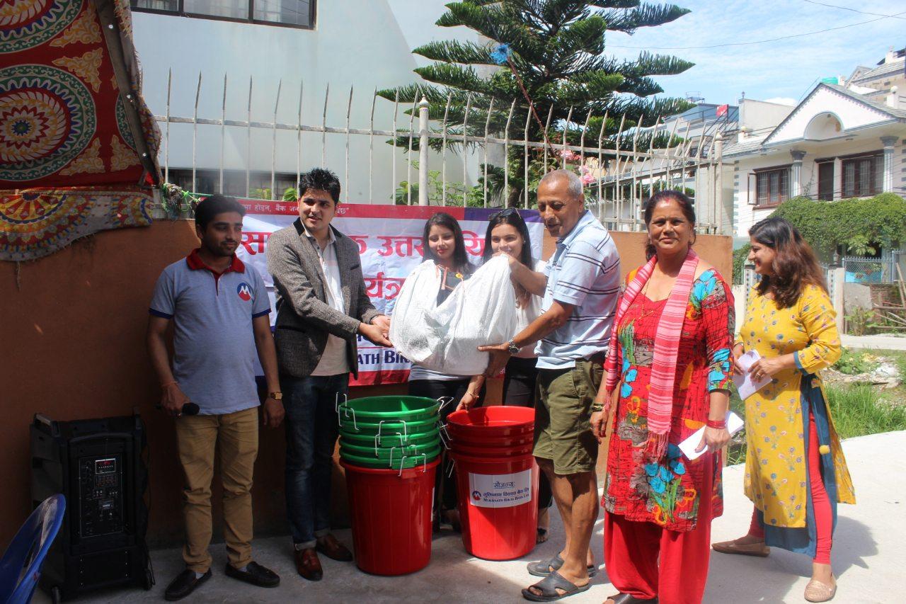 मुक्तिनाथ विकास बैंकले डस्टबिन बाँड्यो