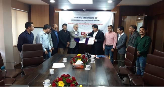 नेपाल इन्फ्रास्ट्रक्चर बैंकको लगानी सुरु