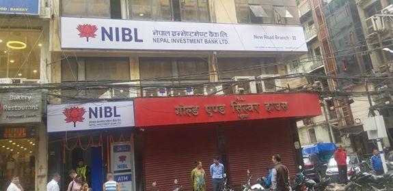 नेपाल इन्भेस्टमेन्ट बैंकद्वारा जेबिल्स फाइनान्स लि. प्राप्ती