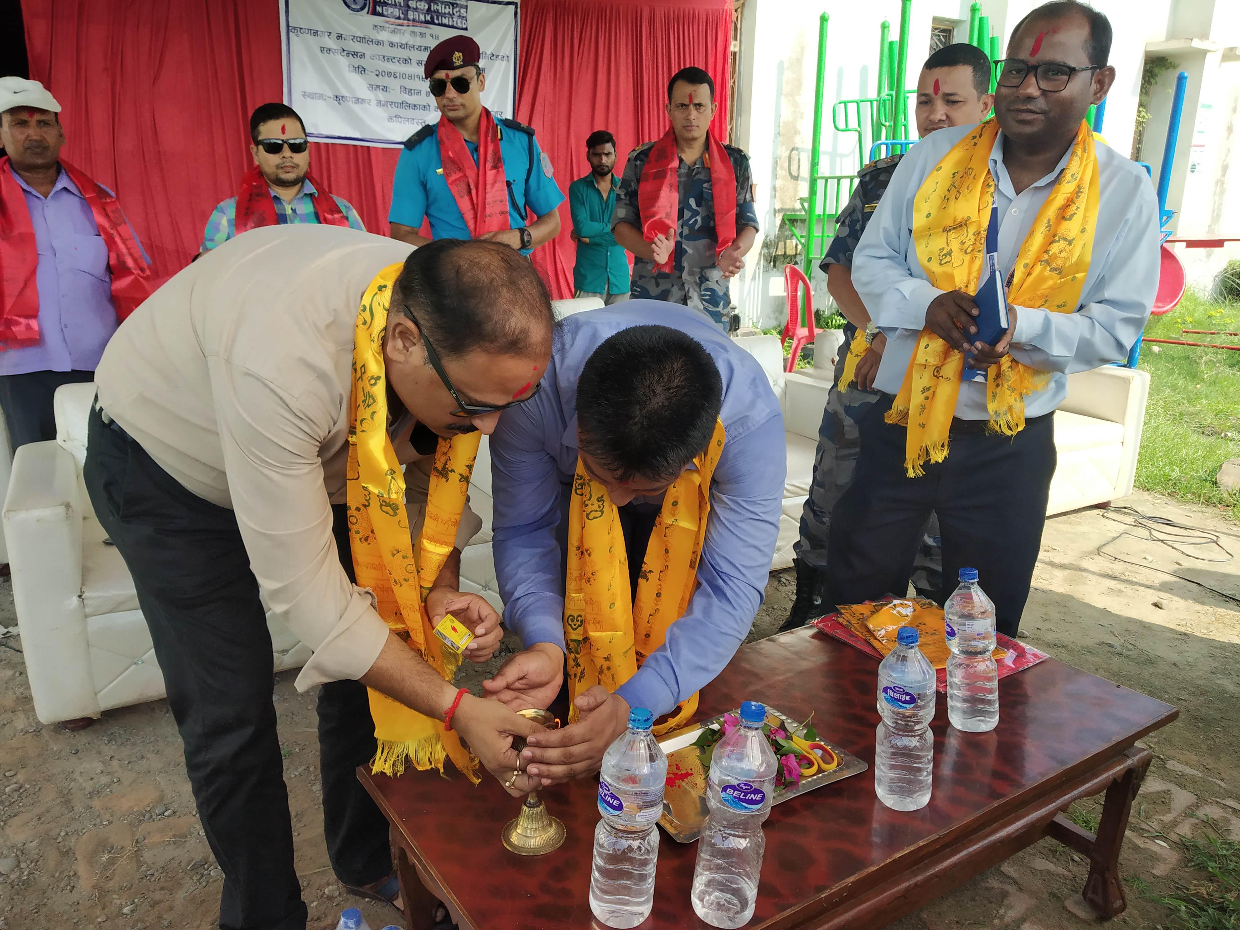 कृष्णनगरमा नेपाल बैंक