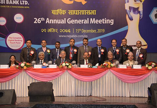 एसबिआई बैंकको साधारण सभा