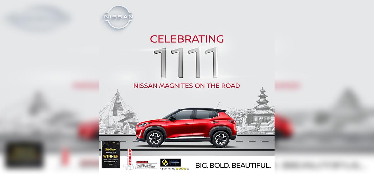 निसानको म्यागनाइट गाडी नेपालमा लोकप्रिय