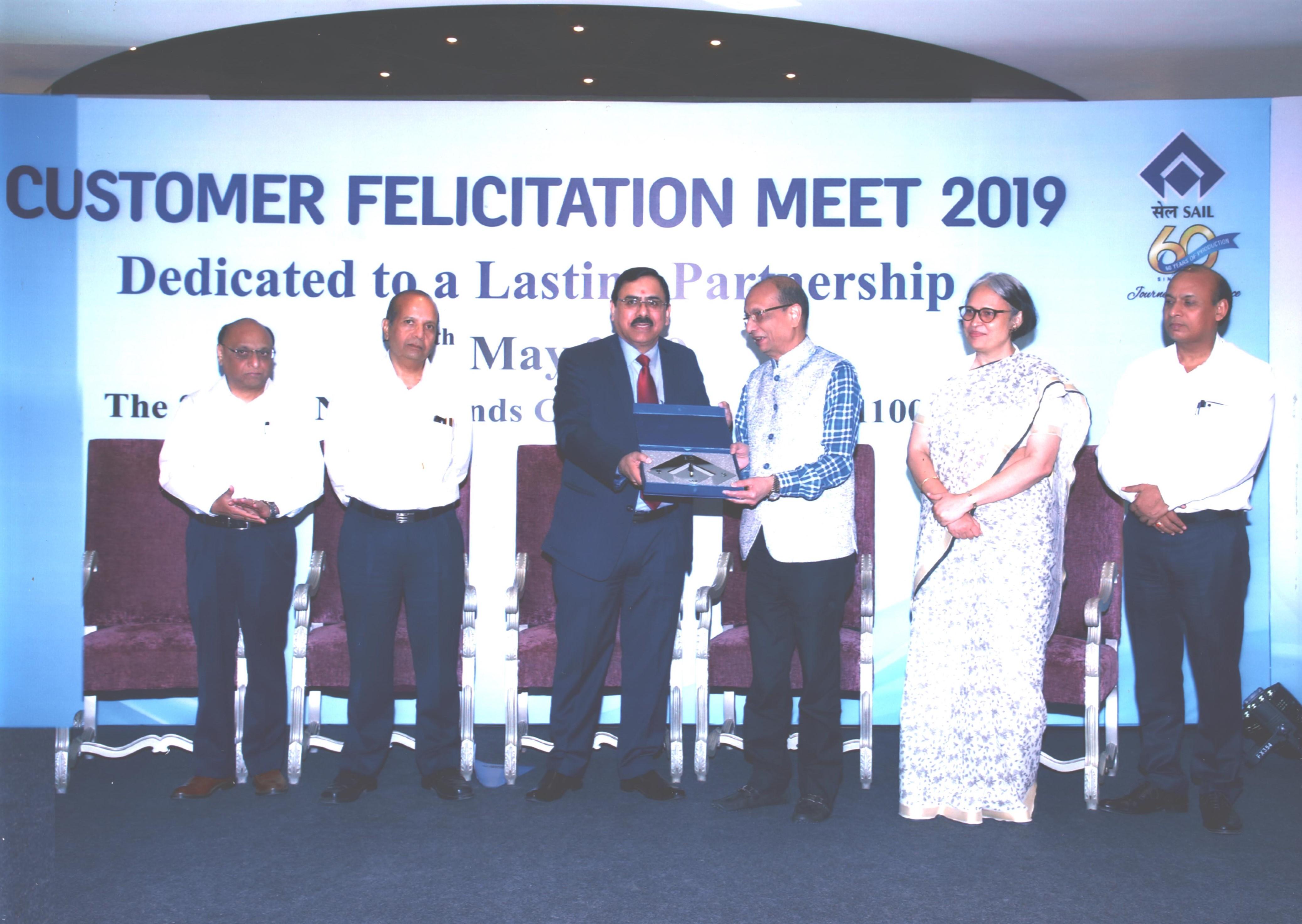 जगदम्बा स्टील्स् सर्वोत्कृष्ट प्रदर्शनका भारतको प्रतिष्ठित स्टील (SAIL) संगठनद्वारा सम्मानित