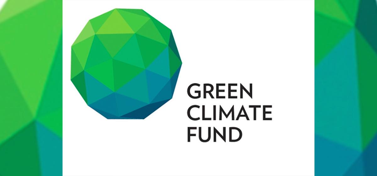 हरित जलवायु कोषद्वारा छ अर्ब बराबरको परियोजना प्रस्ताव स्वीकृत